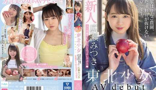 FANZA 6月のおすすめ商品 (新作AV動画 10本)