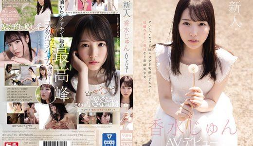 FANZA 7月のおすすめ商品 (新作AV動画 10本)