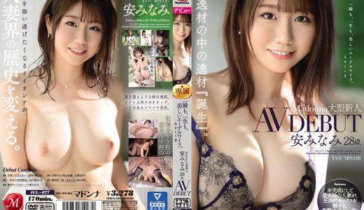FANZA 9月のおすすめ商品 (新作AV動画 10本)